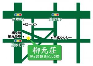 柳元荘地図